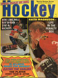 March 1972 Special Stanley Cup Hockey NHL Magazine Ken Dryden Bobby Clarke Keith Magnuson
