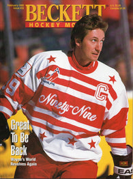 February 1995 Beckett Hockey Monthly Magazine Wayne Gretzky Doug Gilmour Mike Vernon