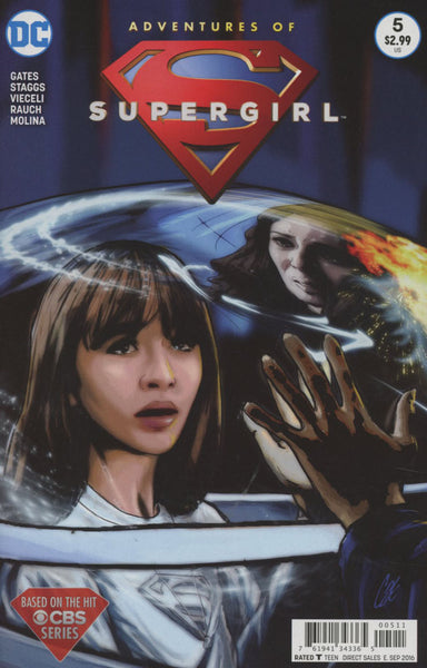 ADVENTURES OF SUPERGIRL #5 1st PRINT
