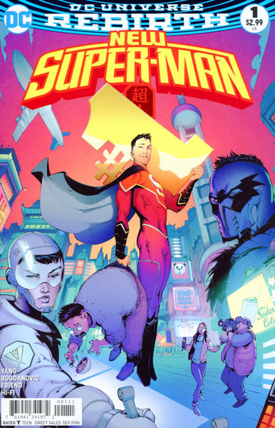 NEW SUPER MAN #1 COVER A LIMIT 1 PER