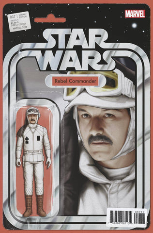 STAR WARS #37 CHRISTOPHER ACTION FIGURE VAR