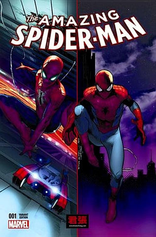 AMAZING SPIDER-MAN #1 Olivier Coipel and Jerome Opena  Exclusive