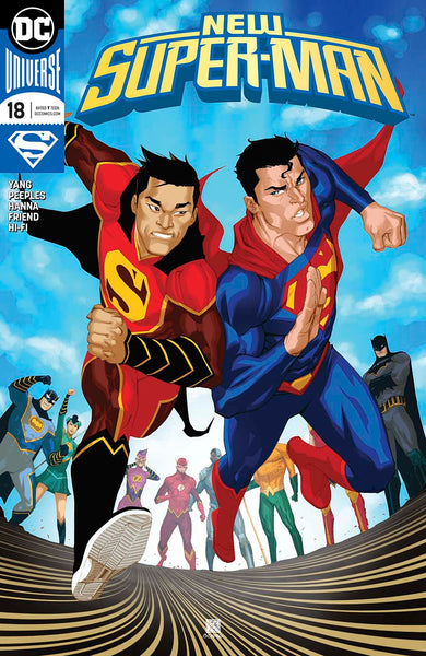 NEW SUPER MAN #18 VAR ED