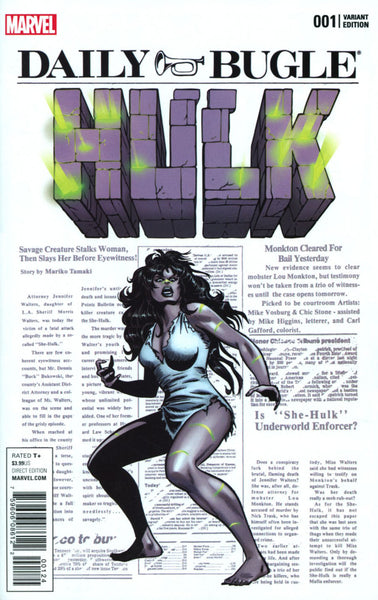 HULK #1 VOL 4 RETAILER BONUS VAR NOW