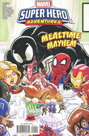 MARVEL SUPER HERO ADVENTURES CAPTAIN MARVEL #1 MEALTIME MAYH