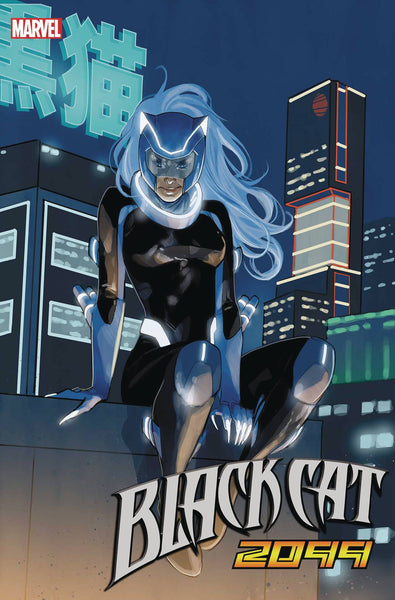 BLACK CAT #6 NOTO 2099 VAR