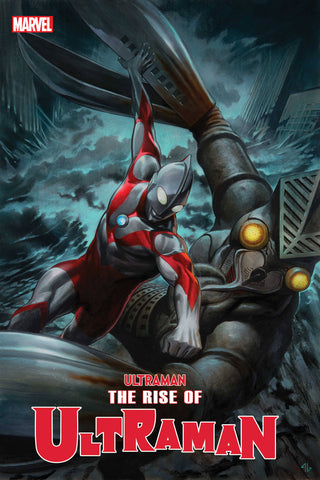 RISE OF ULTRAMAN #1 (OF 5) GRANOV VAR