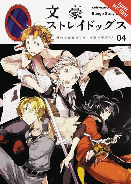 BUNGO STRAY DOGS GN VOL 04 (C: 1-0-1)