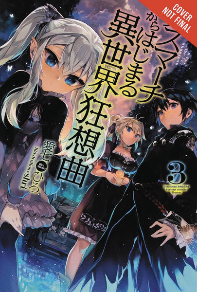 DEATH MARCH PARALLEL WORLD RHAPSODY NOVEL SC VOL 03 (C: 1-0-