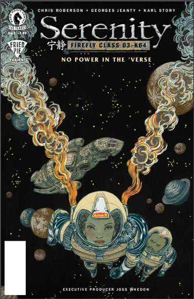 SERENITY NO POWER IN THE VERSE #1 FRIED PIE YUKO SHIMIZO VARIANT