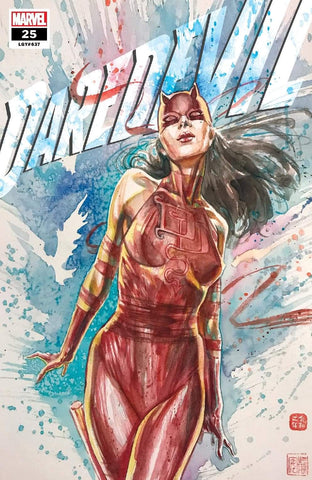 DAREDEVIL #25 DAVID MACK EXCLUSIVE