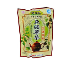 Herbal Houttuyniae Herbal Tea 魚腥草茶