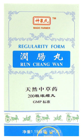 Run Chang Wan 200 pills 潤腸丸