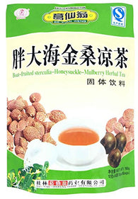 胖大海涼茶 Gexianweng Boat-fruited Sterculia, Honeysuckle & Mulberry Herbal Tea