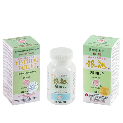 Yinchiao Tablet- Herbal Supplement 120 Tablets 銀翹解毒片