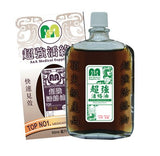 Top Medicated Oil 50 ml 超強活絡油