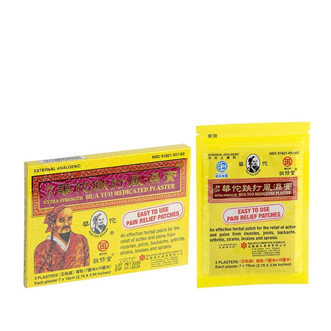 "Extra Strength ""Hua Tuo"" Medicated Plaster (5 patch) 華陀跌打風濕膏"