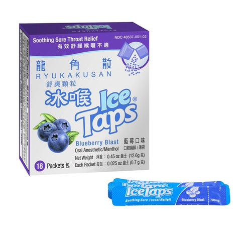 Ice Taps Soothing Sore Throat Relief - Blueberry Blast Flavor 龍角散口含片-藍莓