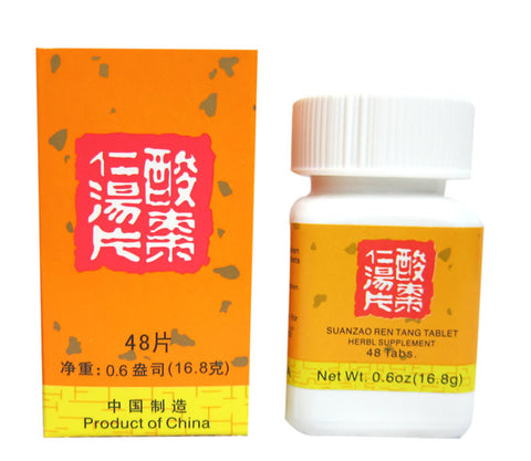 Suan Zao Ren Tang Tablet Herbal supplement for sleep (48Tablets) 酸棗仁湯片