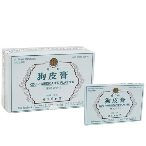 Kou Pi Medicated Plaster 狗皮膏