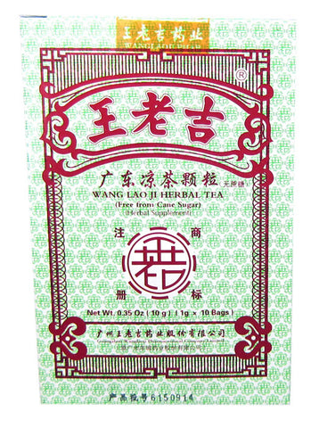 Wang Lao Ji Herbal Tea 王老吉涼茶顆粒