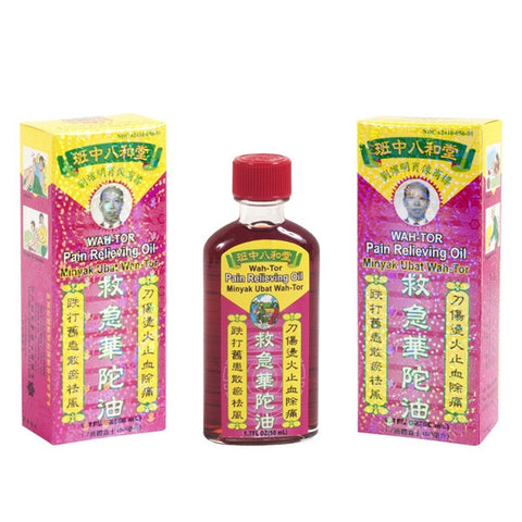 Wah Tor Pain Relieving Oil 救急華陀油