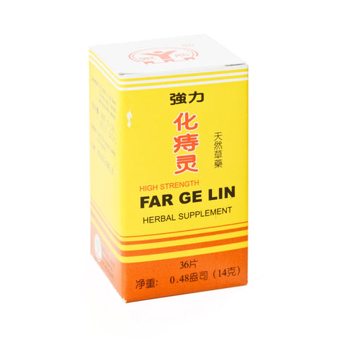 Far Ge lin 化痔靈