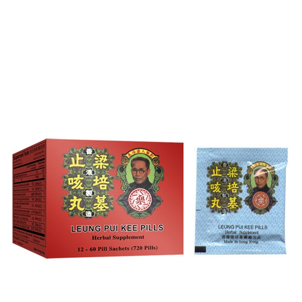 梁培基止咳丸 (720丸)LEUNG PUI KEE PILLS HERBAL SUPPLEMENT (720 PILLS)