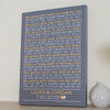 Custom Wedding Canvas Art // Song Lyrics, Poem, or Vows