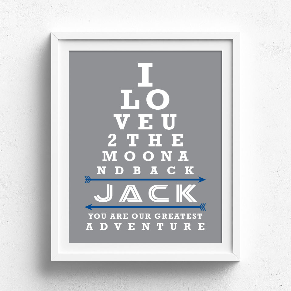 You Are Our Greatest Adventure Art Print // Boy Nursery Decor
