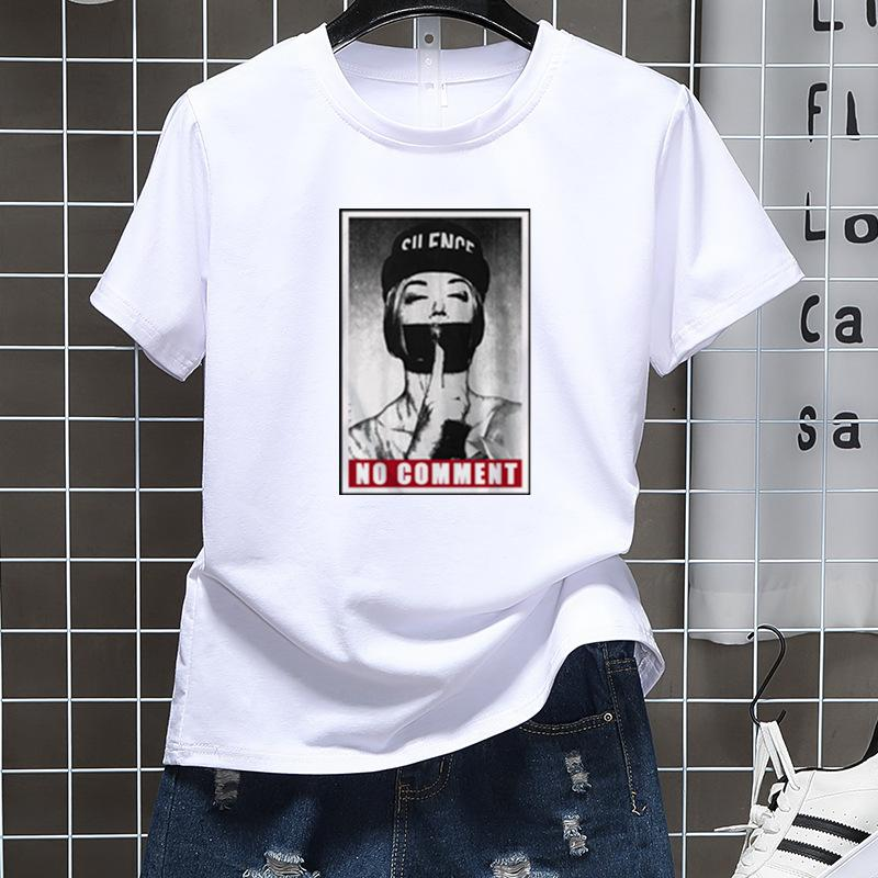 'NO COMMENT' T-Shirt