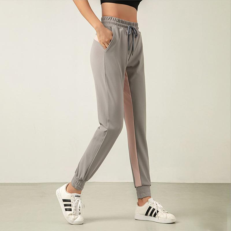 Colorblock Sports Pants