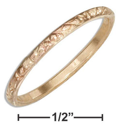 12 Karat Gold Filled 2mm Textured Wedding Band Ring | Jewelry Store