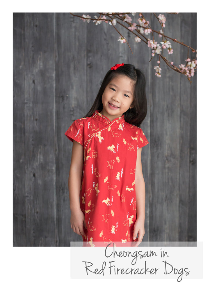 Cheongsam in Red Firecracker Dogs