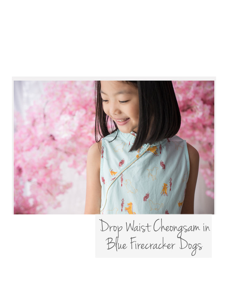 Drop Waist Cheongsam Blue Firecracker Dogs