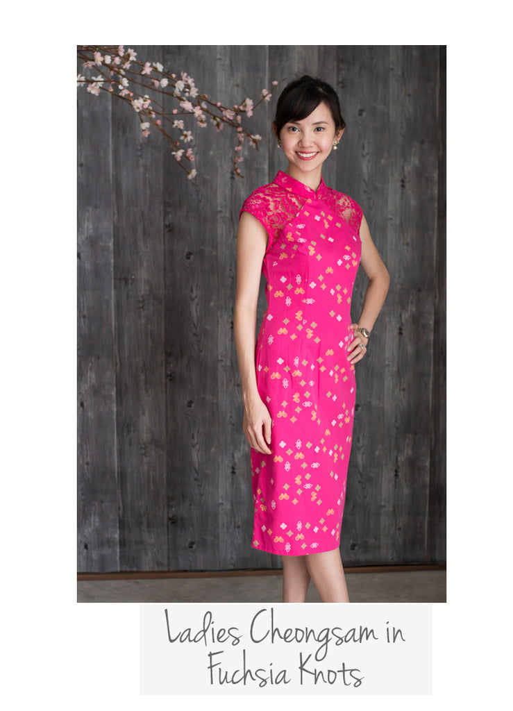 Ladies Cheongsam Fuchsia Knots