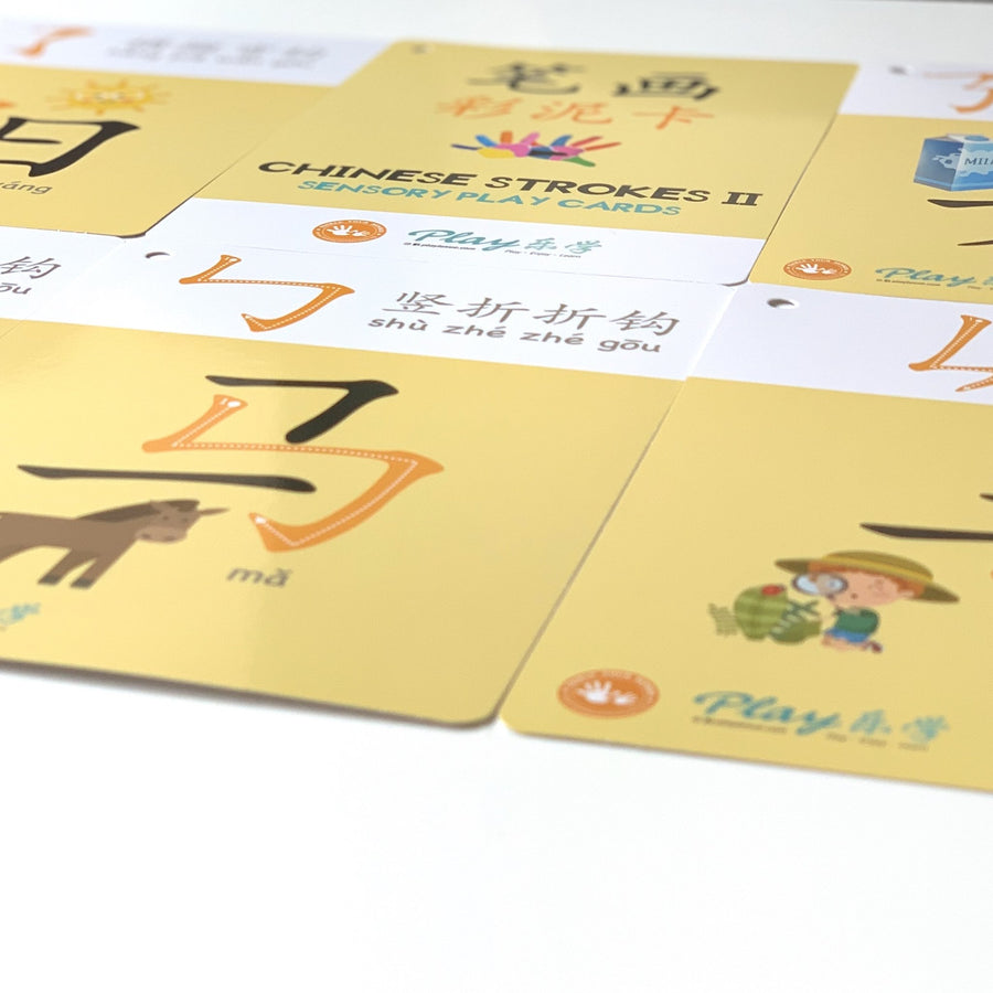 Chinese Strokes II Sensory Play Cards