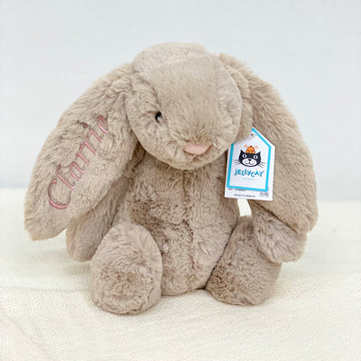 Personalisation Service for Bunny (Bunny not included)