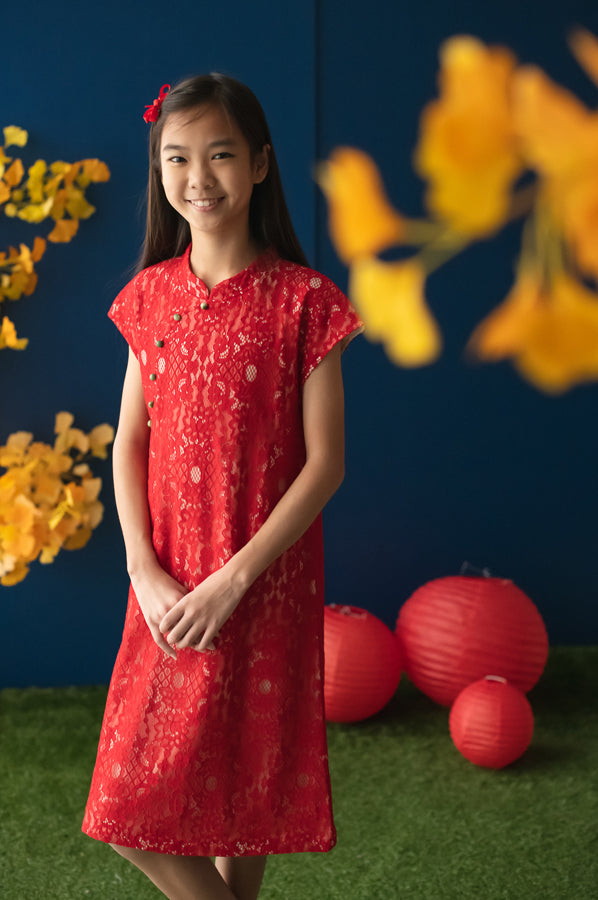 Elly CNY2020 | Cheongsam Red / Pink Lace | The Elly Store