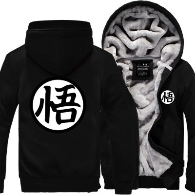 Goku Kanji Hoodie Zip Up Jacket (Black)