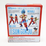 Super Saiyan Blue Goku *Adjustable* Action Figure (Resurrection 'F')