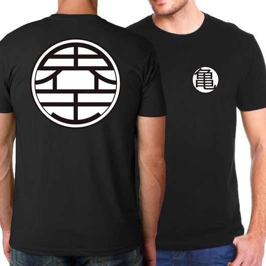 DBZ Japanese Kanji (Master Roshi and Goku's Symbol) Cotton T-Shirt