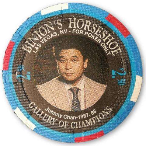 Johnny Chan, 1994 Binions Horseshoe WSOP Gallery of Champions Poker Chip