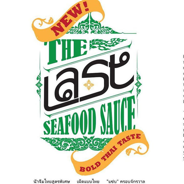 The Last Hot Sauce - Seafood Sauce