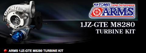 TOMEI ARMS 1JZ-GTE M8280 TURBINE KIT - Quickstyle Motorsports