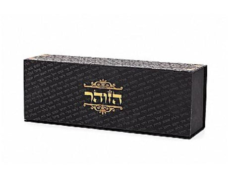Mini Zohar Set (Brown Hardcase)