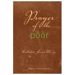 Prayers of the Poor - Shavuot Prayer Book