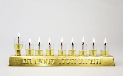 Small Menorah