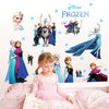 Frozen Wall Sticker