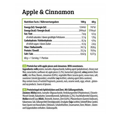 Hejbar Apple & Cinnamon - 12x60g
